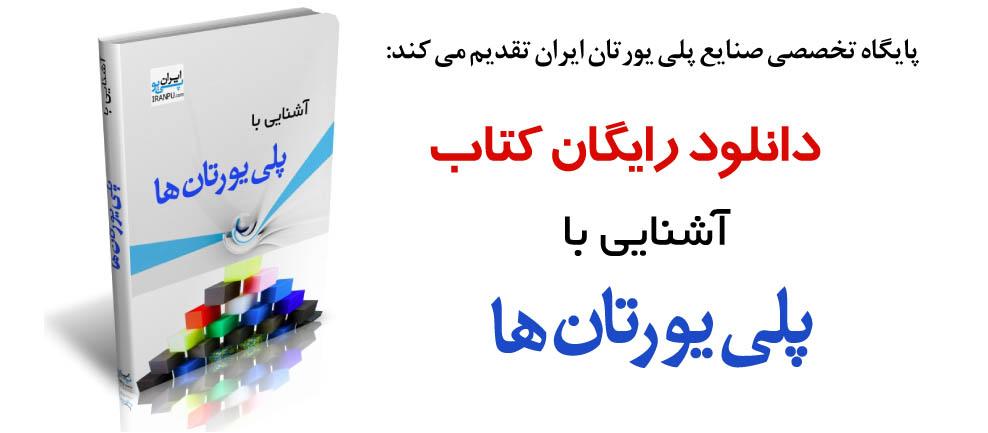 tabligh_freebook2