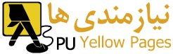 Iranpu_yellowpages