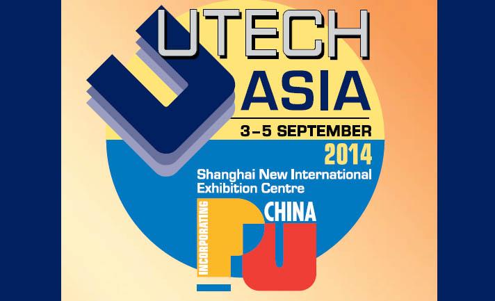 نمایشگاه پلی یورتان چین 2014