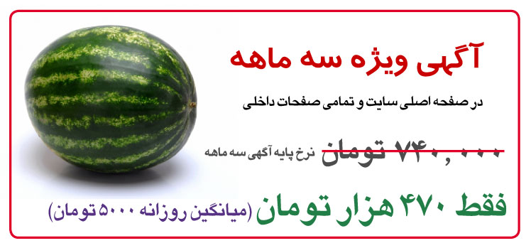 IranPU_Summer2