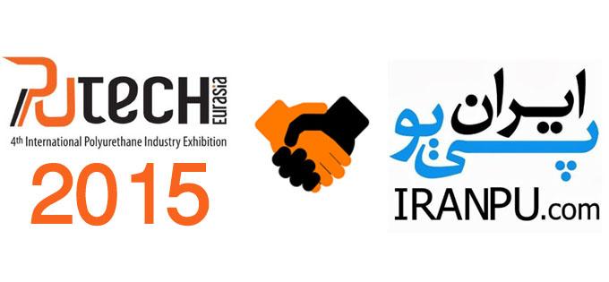 همکاری IRANPU با نمایشگاه پلی یورتان ترکیه PUTECH 2015